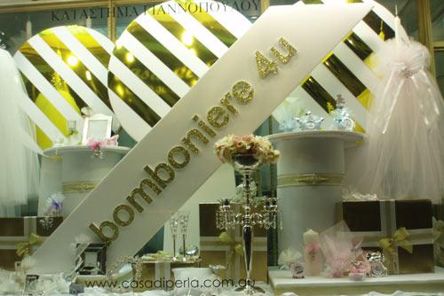 Bomboniere 4 U Shopfront