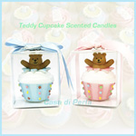 Cupcake Teddy Candle
